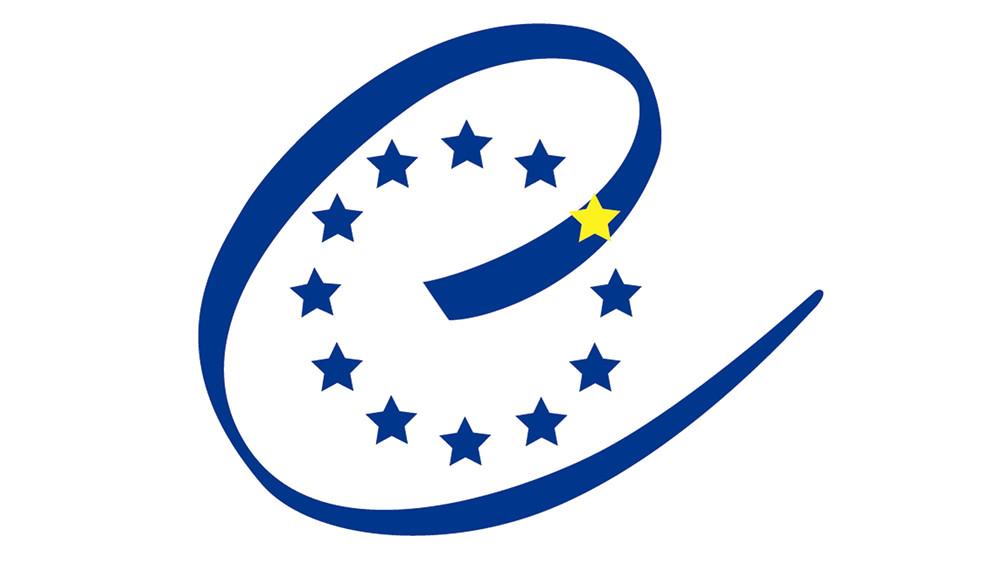 img-CoE-logo