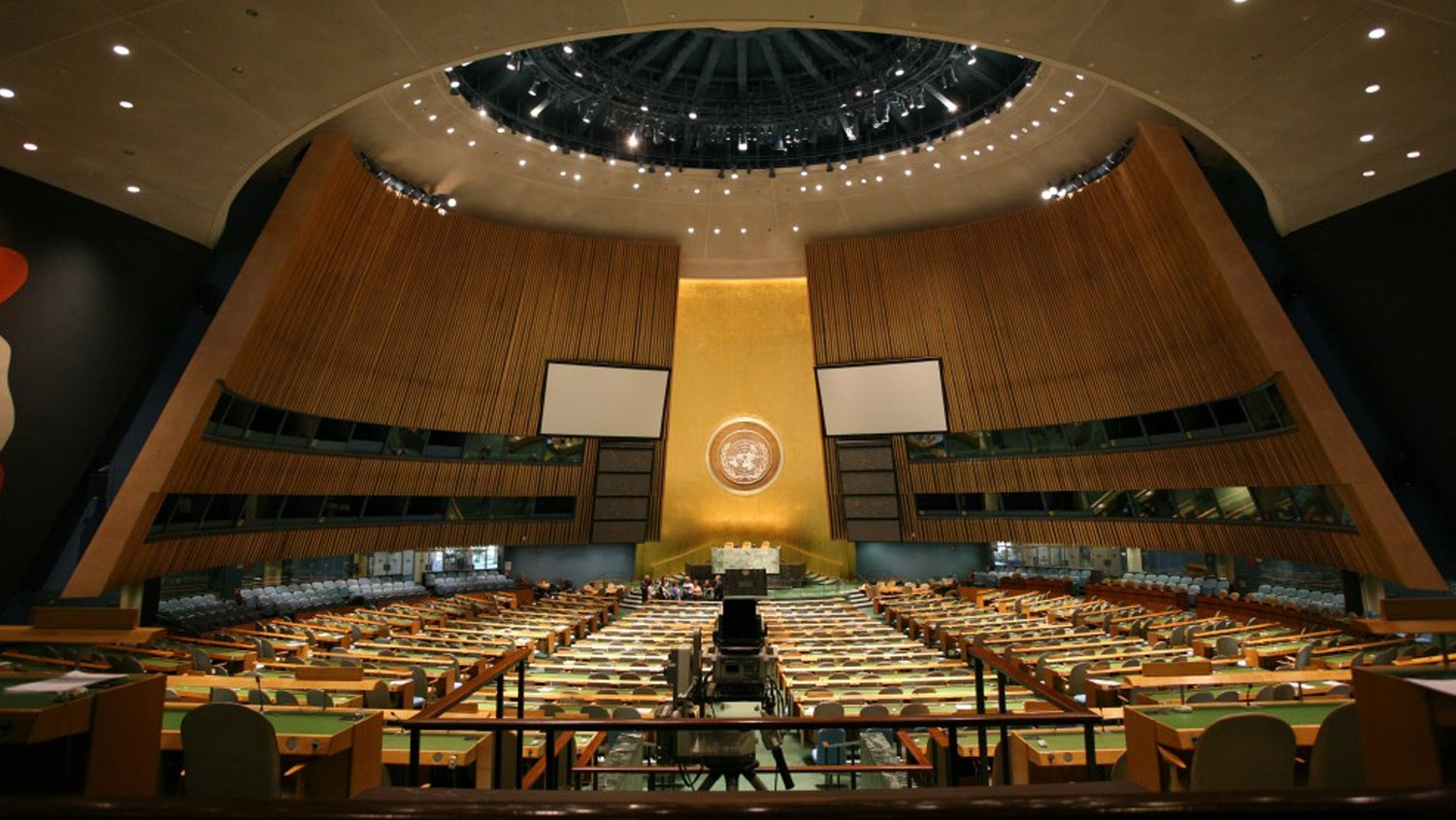 img-united-nations-courtroom