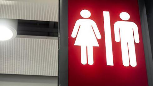 bathroomsign-stmtimg-123016